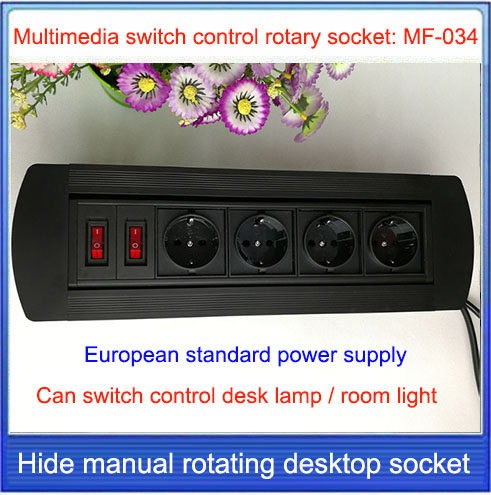EU/US/AU/UK Plug Desktop socket/hidden manual rotation /Switch control room light desktop socket /EU standard power  MF-034 kerui wireless remote switch smart socket power eu us uk au plug standard for home security alarm system g19 g18 8218g 433mhz