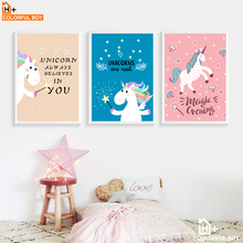 COLORFULBOY Unicorns Magic Quote Wall Art Canvas Painting Nordic Posters And Prints Animal Wall Pictures Girl Kids Room Decor