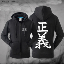 One Piece Hoodie Marine Justice thick Coat long sleeve clothing unisex sportswear dress costume winter overcoat