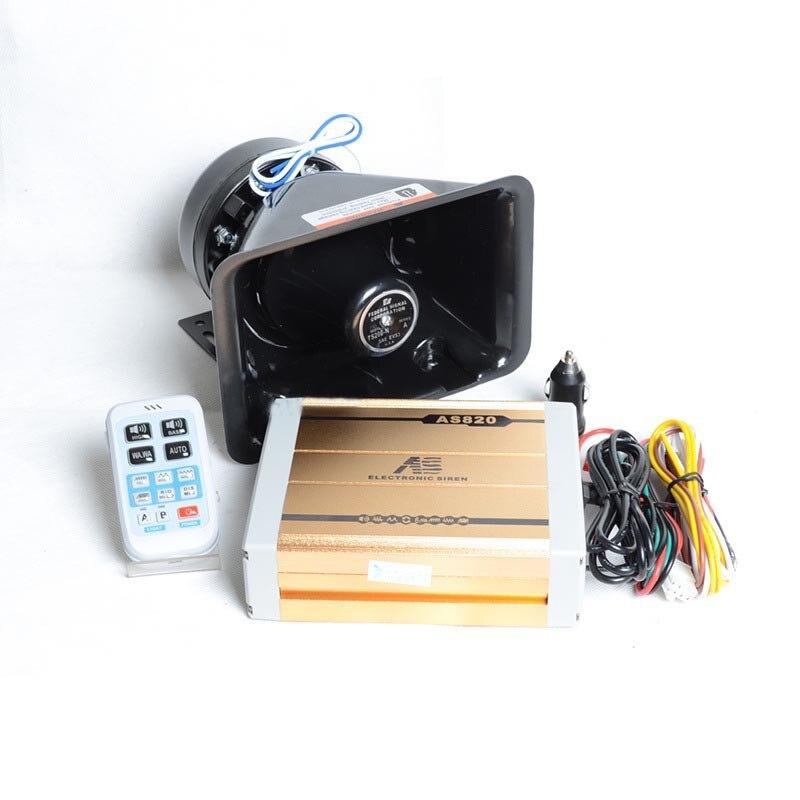 200W Car Alarm Siren Electronic Horn AS820 Styling 18 Tone Loudspeaker Speaker Police Buzzer Broadcast MP3 Player