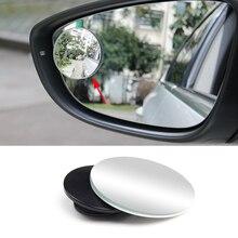 Автомобильный Стайлинг 1 шт. прозрачное зеркало заднего вида 360 вращающееся безопасное широкоугольное зеркало для слепого пятна парковочное круглое выпуклое аксессуары