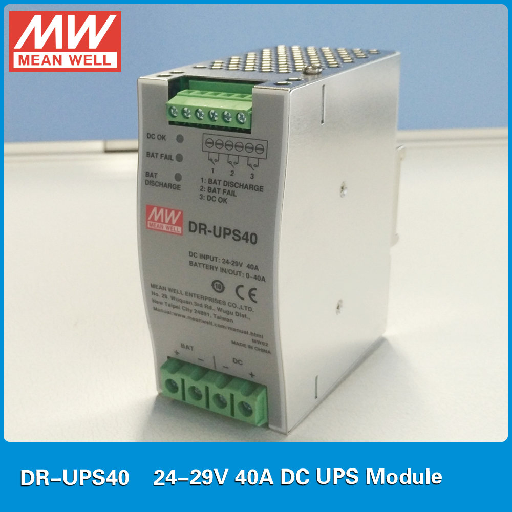 Original MEAN WELL DR-UPS40 40A 24-29V DC UPS Module Din rail power supply meanwell battery controller for DIN rail UPS system