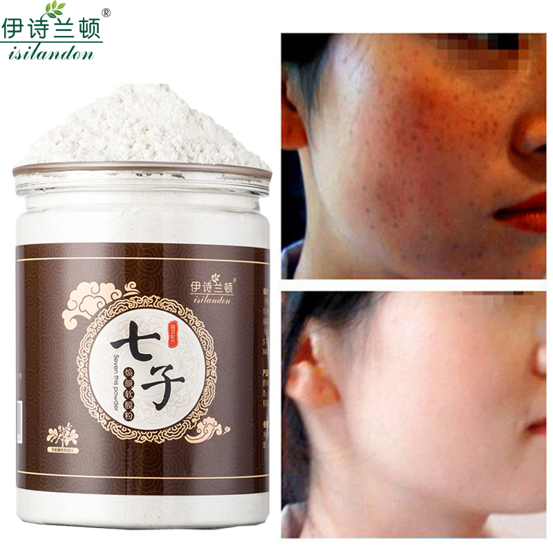 Traditional Chinese Medicine Seven Son White Soft Film Powder Mask Fade Fine Lines Brighten Firming  Skin Whitening Moisturizing