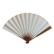 Китайский стиль пустой Xuan бумажный складной ручной вентилятор Винтажный стиль рисовая бумага Складной вентилятор для каллиграфия и рисование создание