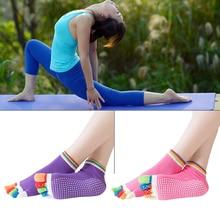 Women Sports Socks Anti-slip Five Fingers Silicone Non-slip 5 Toe Ballet Gym Fitness Cotton
