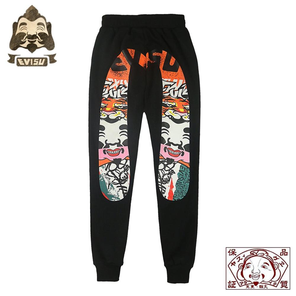 Evisu Embroidery High Quality Men's Wild Casual Pants Warm Breathable Trend Sports Pants Men's Casual Pants Black Trousers EV838