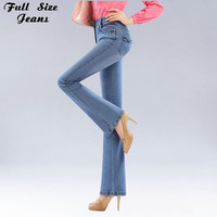 Summer Autumn White High Waist Flare Jeans Plus Size Stretch Skinny Jeans Wide Leg Slim Fit