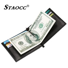 Men Money Clip Wallet Leather Rifd Slim Purse Business Credit Card ID Holder Creative Thin Money Card Clip Male Mini Wallet 2018 все цены