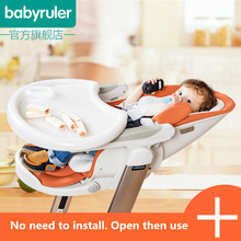 Multifunctional babyruler child dining chair baby portable folding dining table seat baby dining chair