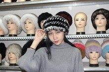 Free shopping оптовая Меховая шапка норки волос вязаная шапка носком защитная крышка женский зима тепловой ветрозащитный колпачок уха реального мех