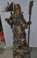 S0777 52″old China Bronze gilt 9 Dragon Warrior Stand GuanGong GuanYu God Knife Statue