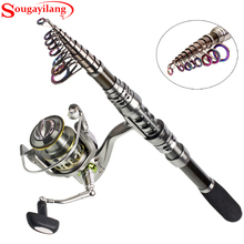 Buy Sougayilang Spinning Fishing Rod Set 13+1BB Spinning Reel Telescopic Carbon Rod Carp Pesca Wheel Fishing Tackle Combo