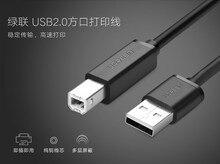 Оптовая Скидка 480 Мбит USB PC Передачи Данных Соединительный Кабель Шнур Для Cricut Выражения Type A Male to Type B мужской