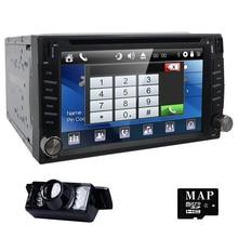 Car dvd player In Dash Stereo MP3 font b Head b font font b Unit b