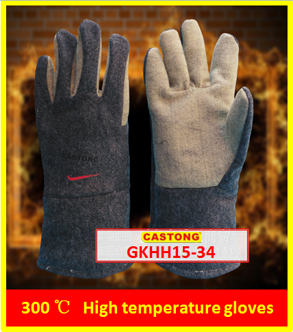 300 degrees heat-resistant gloves CASTONG GKHH15-34 Oven glove Two fingers High temperature gloves mr grill heat resistant oven