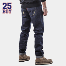 25BOY HARDLY EVER'S Pre-rinsed Selvedge Denims with Embroidery Premium Craft Jeans