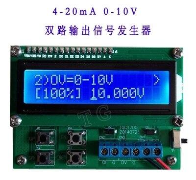 ФОТО 0-10V 0-20mA current signal generator 4-20mA signal transducer voltage and current signal generator