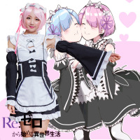 Anime Re Zero Kara Hajimeru Rem And Ram Costume Cosplay For Woman Girl Halloween Carnevale Costumes