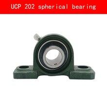UCP 202 vertical spherical bearing for diameter 15MM shaft