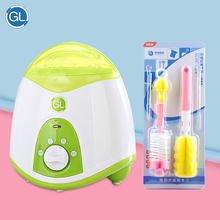 Gland Intelligent Baby Bottle Warmer NQ-808 for Food Milk Heater Keep Warmming Heaters with Bottle Brushes US EU Plug