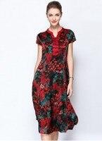 Шелковое платье 2018 года, новое платье с короткими рукавами, приталенное шелковое платье высокого качества.