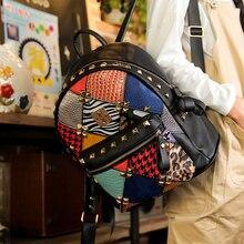 Осенью 2017 новый стиль рок печать мозаика рюкзак колледж ветер заклепки Мешок Моды