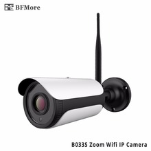 BFMore Optical Zoom WiFi IP Camera 1080P 2 0MP 2 8 12mm Sony IMAX323 Outdoor Cam