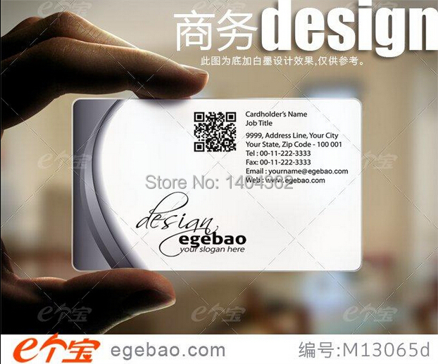 Customized business card printing Plastic transparent /White ink PVC Business Card one faced printing 500 Pcs/lot NO.2042