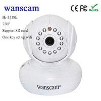 Hot Wanscam HW0036 P2P 720P Mini Wifi CCTV Camera Wireless Office Home Wireless IP Security Camera