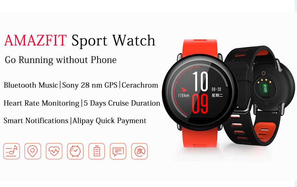 Original Xiaomi Huami Watch AMAZFIT Pace Smart Sports Watch English Version Bluetooth 4.0 GPS Heart Rate Monitor For Android IOS (1)