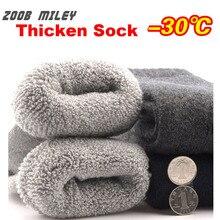 ZOOB MILEY Winter Herren Super Warm Dicke Socken 2 Pairs europa Größe 37-44 Hohe Qualität Business-marke Mann Kaschmirwolle socken
