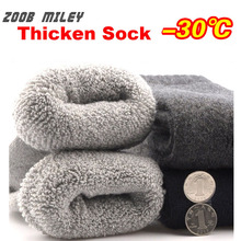 ZOOB MILEY Winter Mens Super Warm Thick Socks 2 Pairs Europe Size 37-44 High Quality Business Brand Man Cashmere Wool Socks