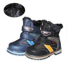 Hiver 1 paire plus de velours Neige Bottes Enfants fille chaussures, enfant de sexe féminin de bande dessinée Chaussures, thermique sport Mode Enfant Sneakers