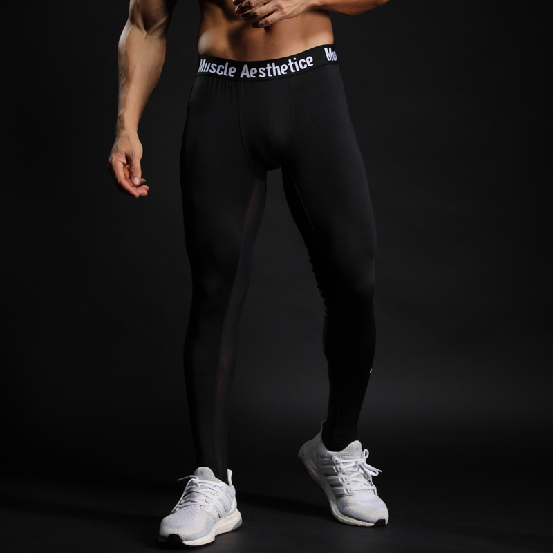 Men PRO Compression Tight Leggings Running Sportswear Male Gym Fitness Pants Quick dry Trousers Workout Gym Training Yoga Bottoms in Leggings from Men 39 s Clothing