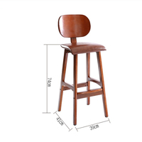 Solid Wood Chair Bar Chair Leisure Bar Chairs European Wood Color Brown Stool Guitar Chair High