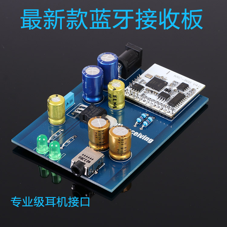 Clover 4 stereo audio receiver module can be 7-15V DC power supply