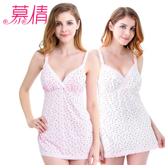 ef6ed503ce Muqian maternity clothes nursing dress pregnancy clothes front open up bra +braces  skirt modal nursing waistcoat pajama