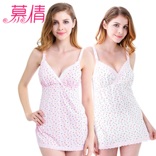 Muqian maternity clothes nursing dress pregnancy clothes front open up bra +braces skirt modal nursing waistcoat pajama