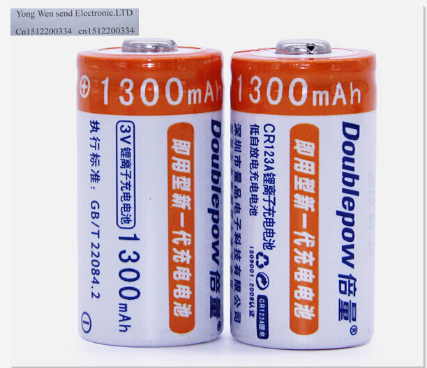 Hot New Doublepow Cr123a 3v 1300mah Rechargeable Lithium Batteries