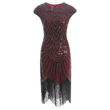 女性のレトロ 1920s ビーズスパンコール葉アートデコギャツビーフラッパードレス