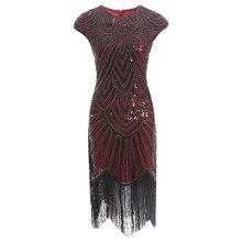 Damska Retro 1920s zroszony cekinami sztuka z motywem liści Deco Gatsby sukienka Flapper
