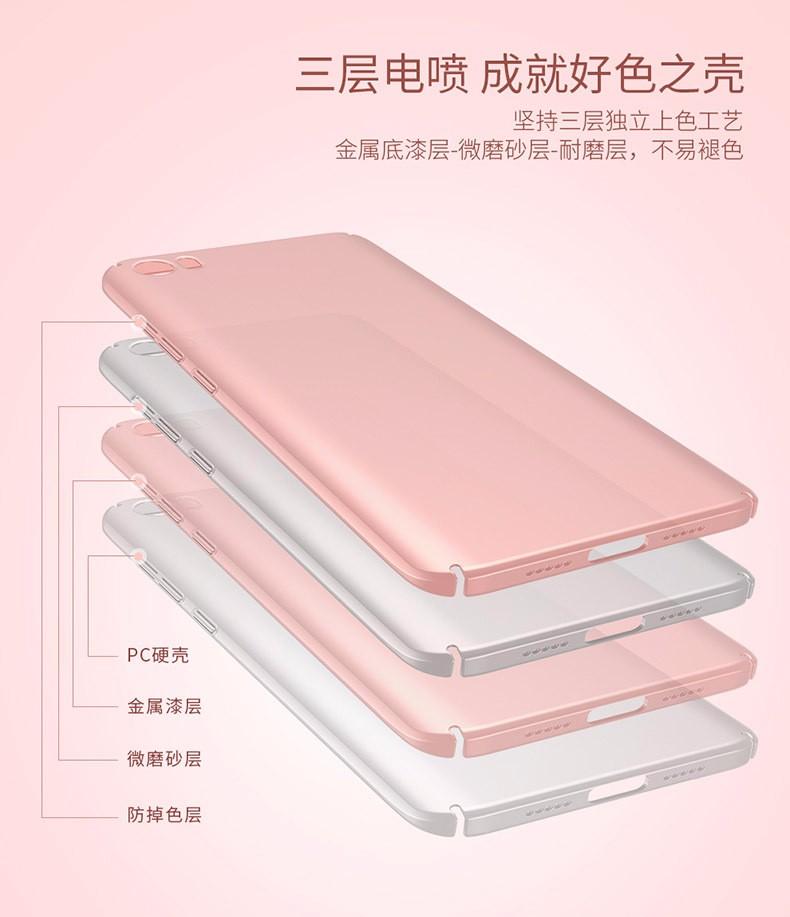 Moda dysk matte case dla xiaomi mi5 przypadki mi5s xiaomi mi 5S case mi 5 360 pełna ochrona pokrywy plastikowe etui na telefony P18 5