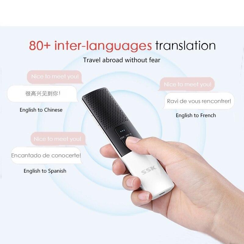 SSK Hello Смарт переводчик устройство для путешествий обучения и т. Д. Для дня рождения Рождественский подарок супер путешествия по всему миру п... - 2