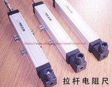 KTC-250MM Electronic tape Displacement distance measuring ruler Convex wire sensor Resistance ruler