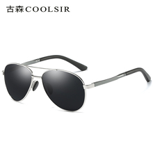 2018 Fashion Sunglasses Women Retro Frog Men Polarized Adult Golden