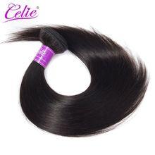 Celie Hair Straight Brazilian Hair Weave Bundles 10-30 inch Natural Color Human Hair Bundle Deals 100% Remy Hair Extensions