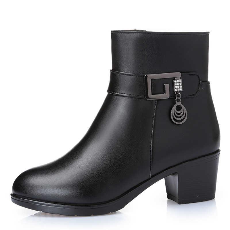 AIYUQI 2020 hakiki deri kadın sıcak patik kış çizmeler kahverengi bayan topuk çizmeler yetişkin moda Villus botları