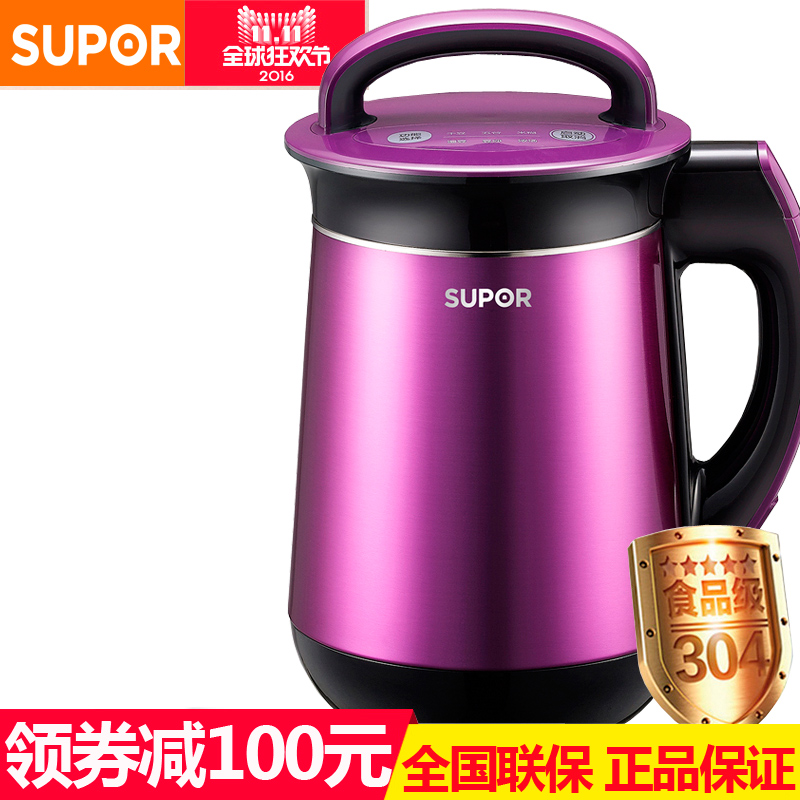 850W 1.3L Large Capacity Soymilk Maker Machine for Home Automatic Filter-free Multi-function Rice Cereal Soup Bright Purple homeleader 7 in 1 multi use pressure cooker stainless instant pressure led pot digital electric multicooker slow rice soup fogao