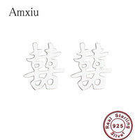 Amxiu Custom Chinese Name Stud Earrings 100% 925 Sterling Silver Jewelry For Women Girls Gift Engrave Any Number Names Earrings