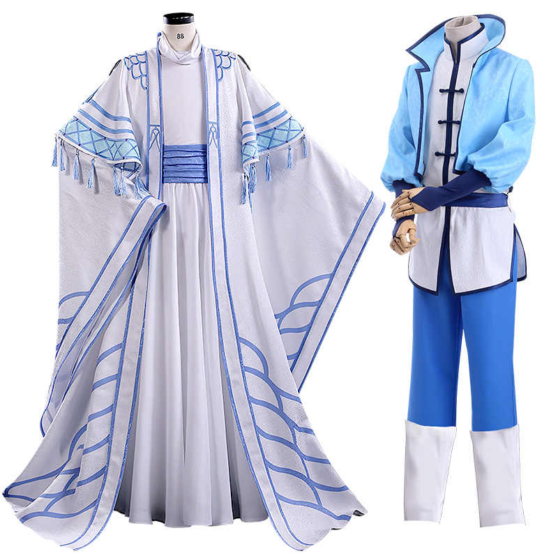 04d5a5419 ... Spiritpact Anime Cosplay Duan Muxi cosplay costume priest set China  ancient costume ...